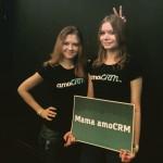 amocrm3